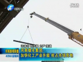 河南煤化集团加快化工产业升级抢占市场高地 (396播放)