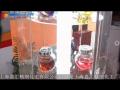 上海嘉汇精细化工有限公司2012FIC参展产品 (450播放)
