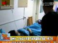 彭州化工企业发生有毒气体泄漏事故造成一死三伤 (454播放)