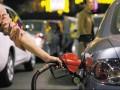 发改委:汽柴油价25日起每吨下调395元和400元