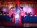 湖北襄阳市石油化工物流行业商会成立
